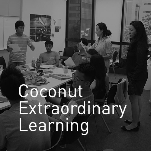 coconut extraordinary learning